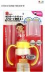 Dream Collection 多用途幼兒奶瓶手柄 (連飲管)