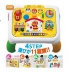 麵包超人4用音樂玩具枱