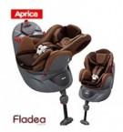Aprica平躺式汽車安全椅