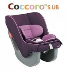 Coccoro S UB 汽車安全椅