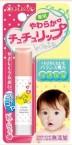 CHUCHU「新裝」嬰兒專用潤唇膏