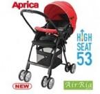 Aprica 689 雙向高座手推車