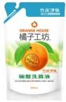橘子工坊 Orange House 天然高效碗盤洗滌液補充包 - 竹炭淨味 500ml