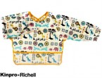 Richell 長袖穿式飯衣-Kinpro系列