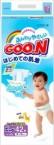 GOO.N 紙尿片- (XL) 日本內銷版