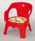 Hello Kitty Beep Beep Chair(Beep 椅)日本製