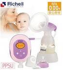 Richell 電動吸奶器