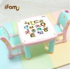 iFarm Table & Chair 多功能兒童桌椅套組